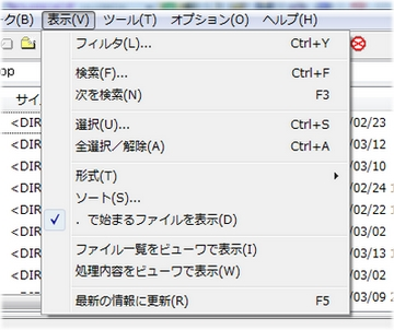 FFFTPのメニュー画面からここにチェックを入れる