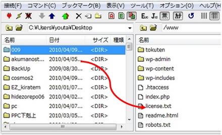 FFFTPを使ってファイルをアップロード