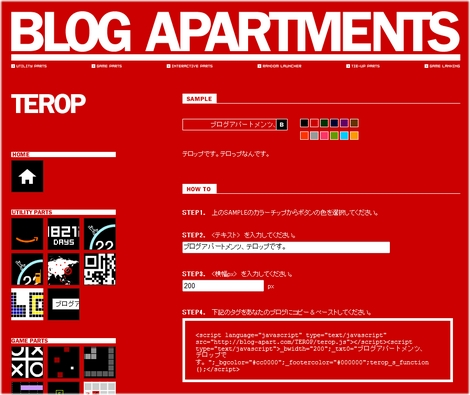 BLOG APARTMENTS | TEROP