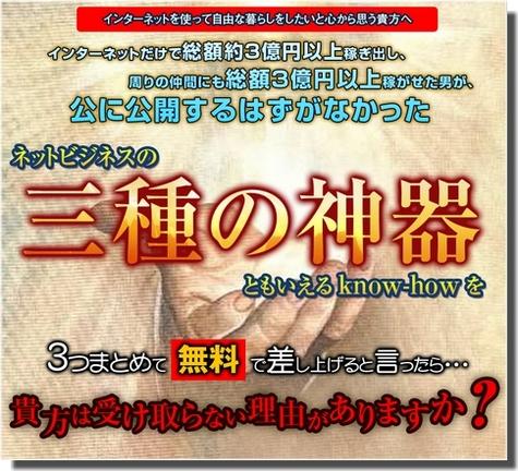 夢リタザネクストステージセミナー映像